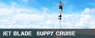 SUPPY & Jet blade Course